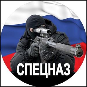 Россия: наш спецназ круче всех! Результаты противоборства в США
