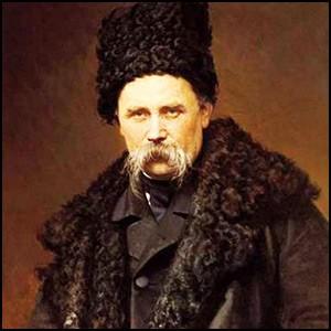 Тарас Шевченко без макияжа