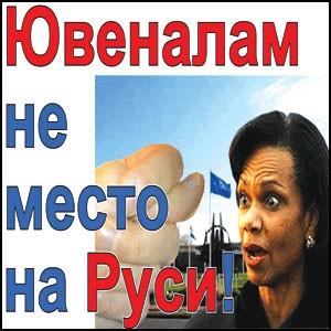 http://ru-an.info/2013/2013_04_12_5a17e6.jpg