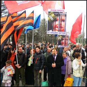 Бунт на Пушкинской площади