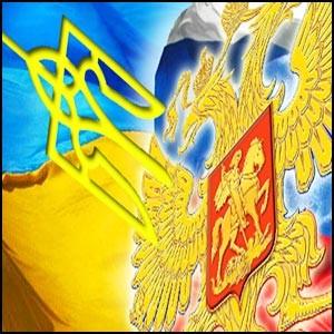 Сионо-демократы пытаются разделить Украину на части и уничтожить