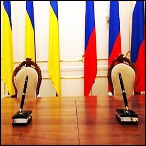 Сионистские кланы пытаются насовсем оторвать Украину от России