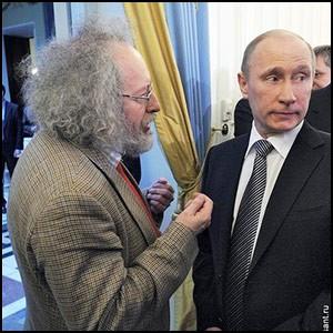 Путин и Эхо