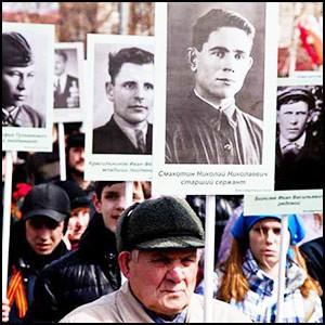 Безсмертный полк – это русы, положившие жизнь за Победу!