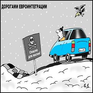 В сегодняшнем мире беззакония у Украины нет шансов на самостоятельность!
