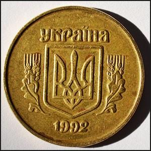 Украина – разменная монета