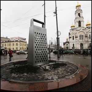 Злая власть Екатеринбурга