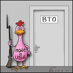 Запад «сливает» ВТО
