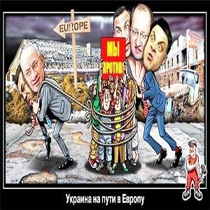 Европейские шакалы стараются получше приготовить Украину к съедению