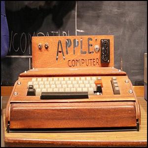 Персональный компьютер был создан и запатентован в СССР за 8 лет до Apple