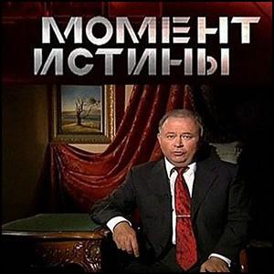 Андрей Караулов оказался банальным лжецом и клеветником