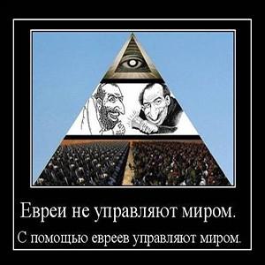 Нам нужно изучать тех, с кем мы вынуждены воевать за свою жизнь!