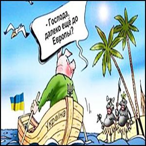 Сионистская мафия разрушила Украину быстро и недорого
