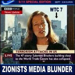 Теракты 9/11 были спланированы и осуществлены сионистской верхушкой США