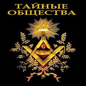 Миром правят люди, обладающие Силой и агентурой