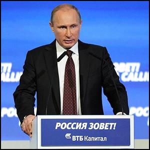 Выступление В. Путина на инвестиционном форуме «Россия зовёт!»