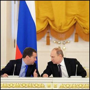 Президент Путин провёл заседание Госсовета России