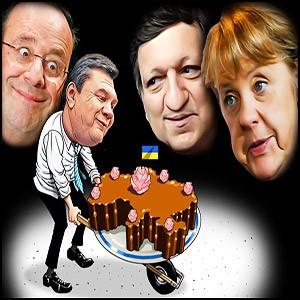 Осторожно, евроинтеграция!