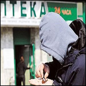 Наркотики – это оружие массового уничтожения людей