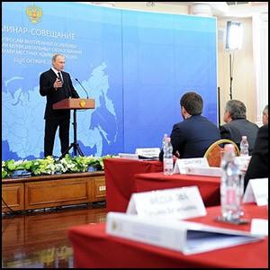 Президент Путин выступил на семинаре-совещании мэров городов