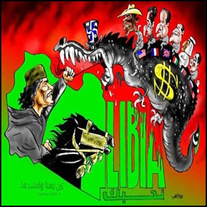 У Ливии украли больше триллиона долларов
