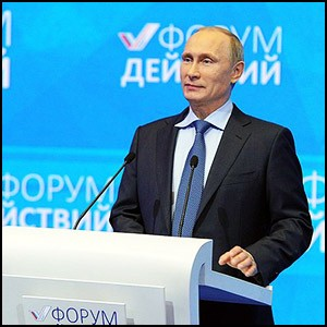 Президент Путин на «Форуме действий»