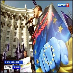Украину продали Европе ещё 20 лет назад