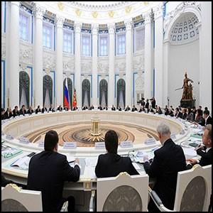 Заседание Совета при Президенте по науке и образованию