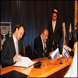 Израиль просится в Таможенный Союз