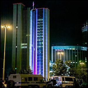 Екатеринбург вступает в ЕС?