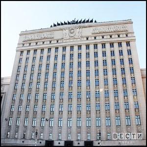 Генштаб Армии России получил дополнительные полномочия