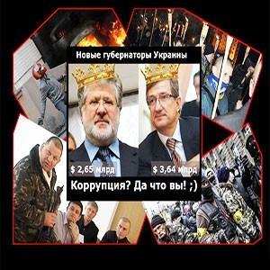 В. Путин ведёт войну с врагами Руси, кем бы они ни были