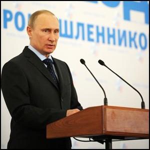 Президент Владимир Путин на съезде РСПП