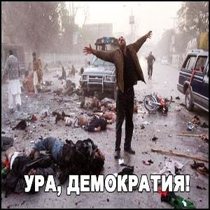 «Партайгеноссе» в Киеве
