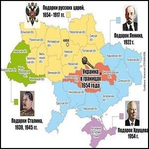 Прости нас, обманутая Украина!