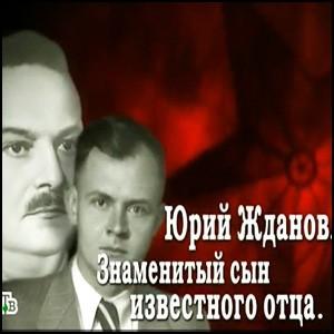 В Академии Наук СССР подбором кадров занимались враги