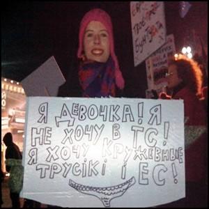 На начальном этапе на Майдан привлекли разные группы возмущённых властью людей