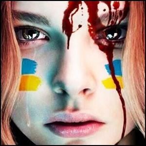 Имеющий уши на Украине, да услышит