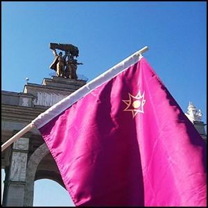 Евразийский Союз – наше спасение!