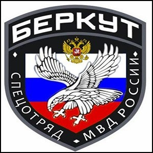 «Беркут»: всё только начинается. То, что никогда не опубликуют киевские власти