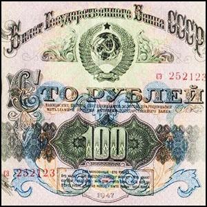В 1950 году СССР попытался выскользнуть из лап долларовой мафии