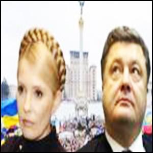 Новый конфликт в Киеве: охлократ Тимошенко против олигарха Порошенко