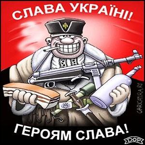 Украинской картой против России играет сионистская мафия
