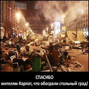 Украина долго будет ждать исполнения обещаний, данных США и Евросоюзом