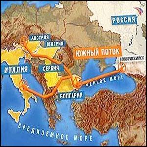 США продолжают серьёзную газовую войну против России