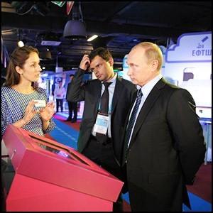 Владимир Путин принял участие в Форуме «Интернет-предпринимательство в России»