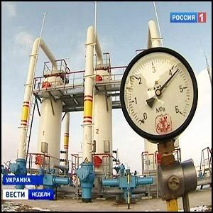 Украина опять не хочет газ со скидкой?