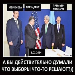 Сионистская мафия ведёт на Украине колониальную войну