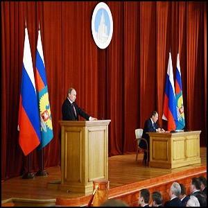 Совещание послов и постоянных представителей России в МИД РФ