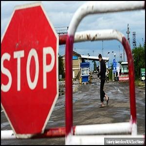 Дальний кордон Украины и России